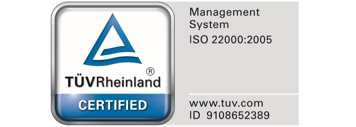 Сертификат ISO 22000:2005